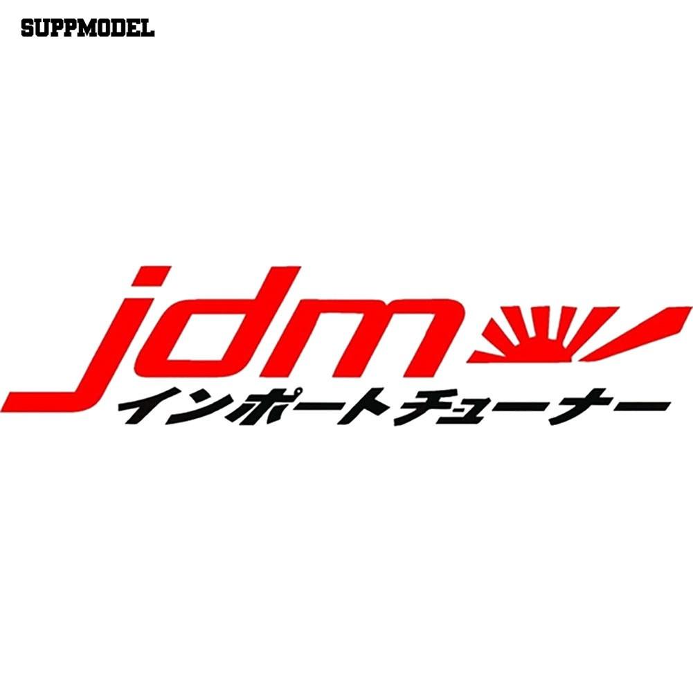 Adesivo Stickers NUMERO 9 moto auto cross gara JAPAN 5 cm