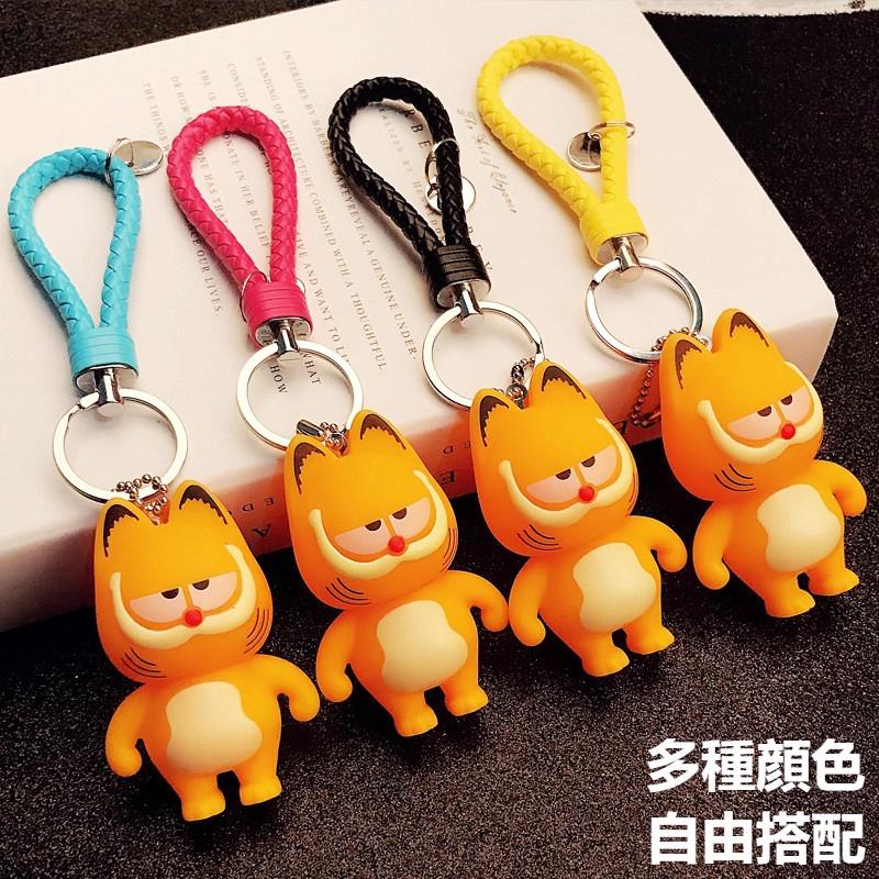 Desenhos Animados Bonitos Garfield Chaveiro Sino Criativo Corda