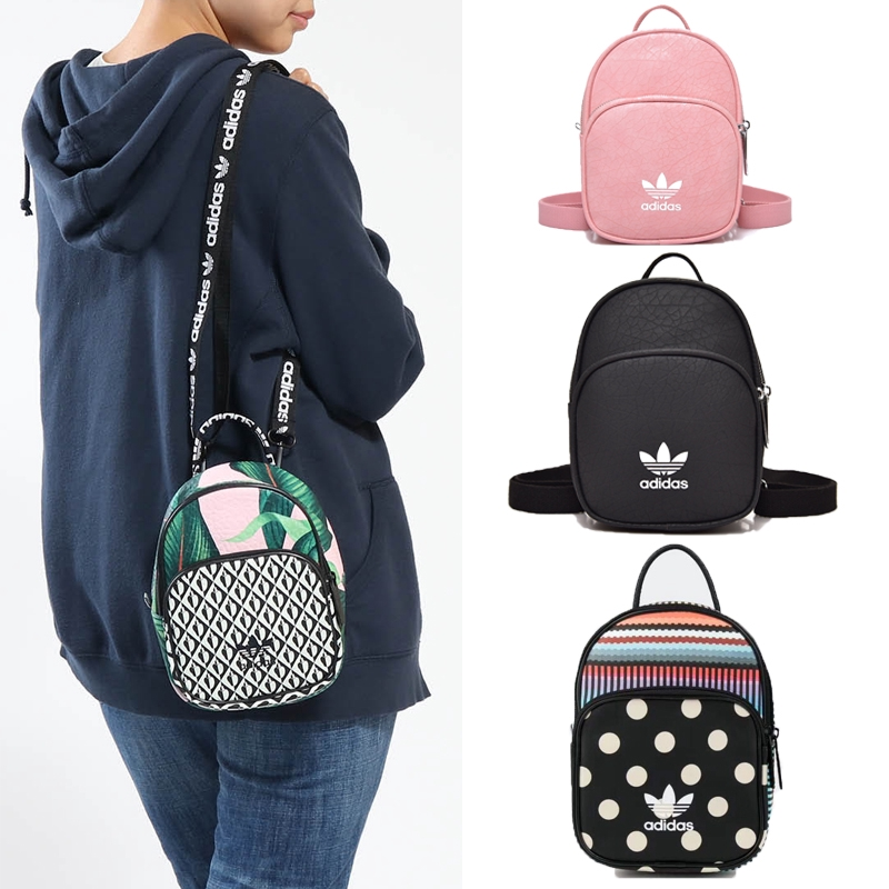 Mochila Adidas Feminina Precos E Ofertas De Dezembro De 2020 Shopee Brasil